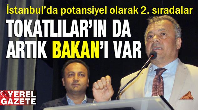 TOKDEF'TE BEKLENEN DEĞİŞİM GERÇEKLEŞTİ; YENİ BAŞKAN HALİL BAKAN..