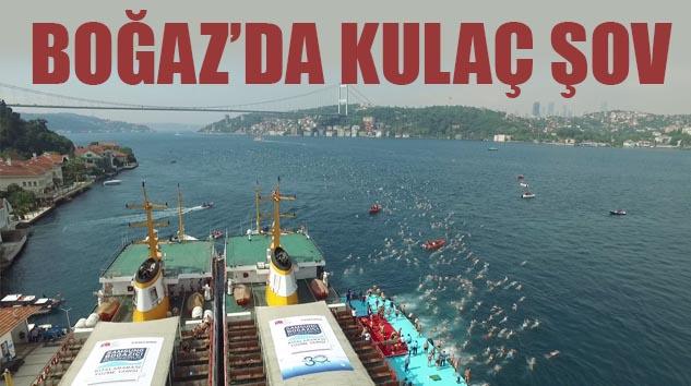 BOĞAZIN YÜZME ŞAMPİYONLARI BELLİ OLDU..