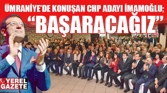 BEYLİKDÜZÜ BAŞARI HİKAYESİ MODELİ İSTANBUL'DA UYGULANACAK..