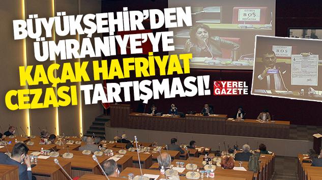 "CHP'Lİ ÇELİK: ""TUTAR DOĞRU DEĞİL"", AK PARTİ'Lİ TUNCER: ""MAHKEMEYE TAŞIDIK.."""