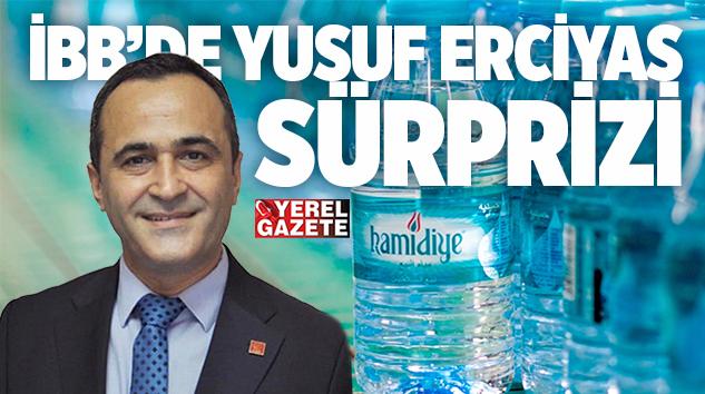 BAŞARILI GENÇ İSİM, HAMİDİYE SU'YUN BAŞINDA..